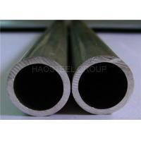 Quality ASTM A312 TP904L Stainless Steel Welded Tube / Seamless Thin Steel Tube for sale