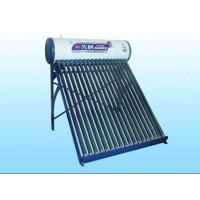 Quality Low Pressure Solar Water Heater (XKNP) for sale
