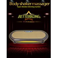 Quality 2014 Newest body shaker swing massage slimming blood circulation machine for sale