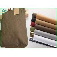 Buy cheap No Toxic Comfortable Brown Kraft Paper Roll 0.35mm / 0.55mm Thickenss from wholesalers