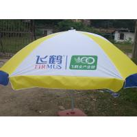 Quality Classic Oxford Advertising Patio Umbrellas , Yellow And White Six Foot Patio Umbrella for sale