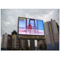 Quality Outside SMD RGB Video Full Color LED Display 32 x 16 Matrix High Definition P6.67 P10 for sale