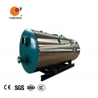 Quality Fire Tube  Gas Fired Steam Boiler Wns Series PLC Intelligent Control System for sale