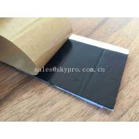 China High Property Anti Corrosion Tape Double Side Butyl Rubber With Butyl Rubber Sealing on sale