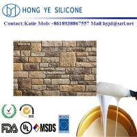 China RTV Liquid Platinum Cure Artificial Stone  Mold Making Silicone Rubber on sale