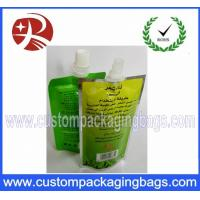 China Green Doypack Ziplock Aluminum Foil Bag , Stand Up Ziplock Pouch on sale