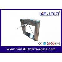 China turnstile gate with card reader , pedestrian Intelligent barrier on sale