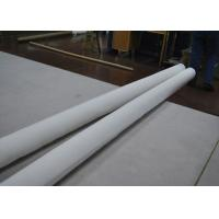 Quality High Durability 100% Polyester Filter Mesh For Liquid Filtration , Plain Weave Type for sale