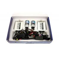 Buy Smart Motorcycle Hid Headlight Conversion Kit With Aluminium Housing Shell at wholesale prices
