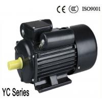 Buy cheap Single Phase Asynchronous Motor For Air Conditioner , AC Induction Motor from wholesalers