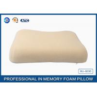 Cosy Neck Protecting Memory Foam Contour Pillow 51*47cm  - Provide Healthy And Deep Sleep