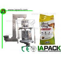 Buy cheap VFFS Bag Packing Machine from wholesalers
