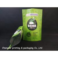 Quality Aluminum Foil Milk / Tea / Coffee Packaging Stand Up Pouch with Heal Sealable for sale