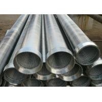 Quality Stainless Steel Wedge Wire Screen/Johnson Water Well Screen/Mesh for sale