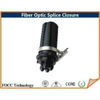 China Dome Style Fiber Optic Splice Enclosure on sale