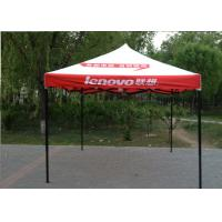 Quality Colorful 3m X 3m Pop Up Gazebo Waterproof , Heavy Duty Market Gazebo For Outdoor for sale