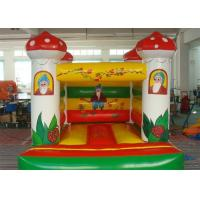 Quality Mushroom Inflatable Bouncer , Colorful Inflatable Amusement Equipment for sale