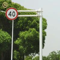 Quality Road Traffic Signal Post Steel Material Anti Rust Customized Powder Coating for sale