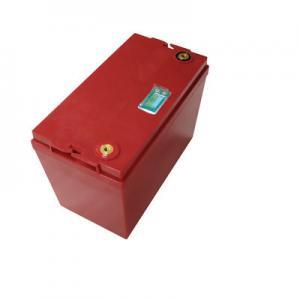 Quality Custom 12 Volt 20 Amp Hour Lithium Battery For Trolling Motor for sale