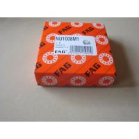Quality NUP304-E-TVP2 FAG Bearing for sale