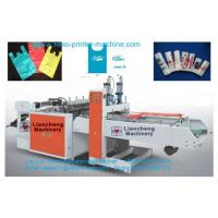 Quality LC series high speed T-shirt bag making machine for sale