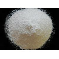 Quality Lower Viscosity Hydrophobic Fumed Silica , Silica Based Powder Silimar To RAD2105 For UV Coatings for sale