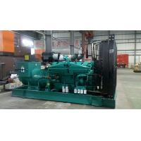 Quality Water Cooled Standby Power Generator Cummins Series 800KW / 1000KVA 1500RPM for sale