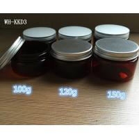 Buy cheap 100g 120g 150g PET clear plastic cosmetic jar with lids from wholesalers