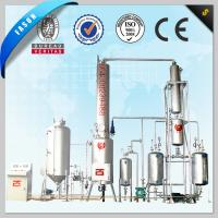10T Waste Black Engine Oil Used Oil Distillation Recycle Machine To Yellow Diesel/Fuel Oil for sale
