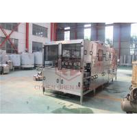 Quality Semi-automatic Multi Step Bottle Washing Filling Capping Machine for sale