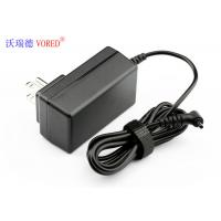 Quality RoHS AC To DC Power Adapter 8V 2A , Custom Cable Length Switching Adaptor Power Supply for sale