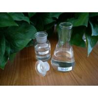 Quality Professional Sodium Methoxide Methanol 124 41 4 One Up Catalyst for sale