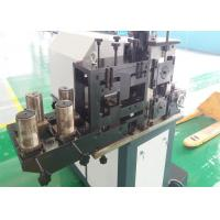 Quality 50HZ Wrought Iron Machine / Pipe Embossing Machine With Cyclonical Two-Speed Reducer for sale