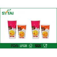 Quality 8 / 10 / 12 oz Single Wall Paper Cups Disposable For Hot Coffee for sale