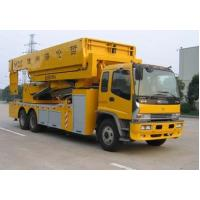Quality CLWXHZ5230JGK Hai Lunzhe aerial vehicles0086-18672730321 for sale