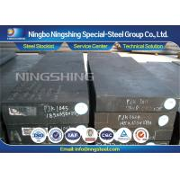 Quality Forged / Annealed 6mm - 600mm H11 Hot Work Tool Steel Wear Resistance Steel for sale