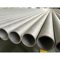 """Quality ASTM A312 TP316/316L Stainless Steel Seamless Pipe , 1""""  SCH40S  6M /20FT , B16.10 & B16.19,Pickled & Annealed for sale"""