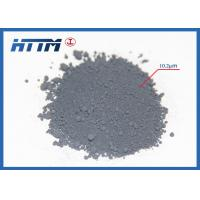 Buy cheap F.S.S.S 10.20 μm Tungsten Carbide Powder Dark Grey used for making carbide from wholesalers