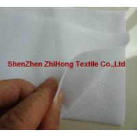 Quality Top quality soft and ultra thin brushed loop /napped loop/ nylon fastener fabric for sale