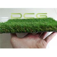 Buy cheap Green Color Synthetic Artificial Grass Landscaping With PP And Net Backing from wholesalers