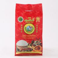 Buy Reusable Laminated BOPP Woven Bags Waterproof Customized Color For Rice Packaging at wholesale prices