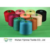 Quality Bright Virgin Dyeable 100 Polyester Staple Yarn TFO Low Breaking Elongation for sale