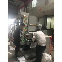 Buy Allfine brand 7color 320 two unit(4+3)Label flexography printing machine self-adhesive sticker/label to mould die cutter at wholesale prices