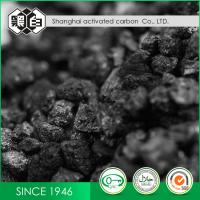 Quality 6.68mm 1100mg/G Iodine  Water Treatment Coal Based Activated Carbon for sale