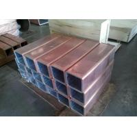 Quality 120x120mm square copper mould tube for continuous casting machine for sale