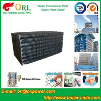 Buy cheap Fire Power Station CFB Boiler Water Boiler Economiser Natural Gas Chemical from wholesalers