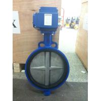 Buy Big Flow Capacity Electric Butterfly Valve , Electric Actuated Butterfly Valve at wholesale prices