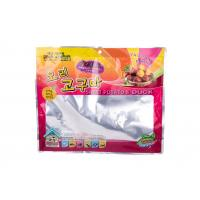 Polypropylene Recycle Food Grade Bags With Easy Tear Mouth Custom Printed 10.5 Thread Thick