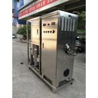 Quality high concentration ozonated water machine for washing for sale