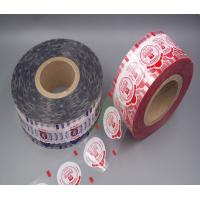 Quality Plastic Cup Sealing / Lidding Moisture Barrier Film For Water PE PP PS PET Cup for sale